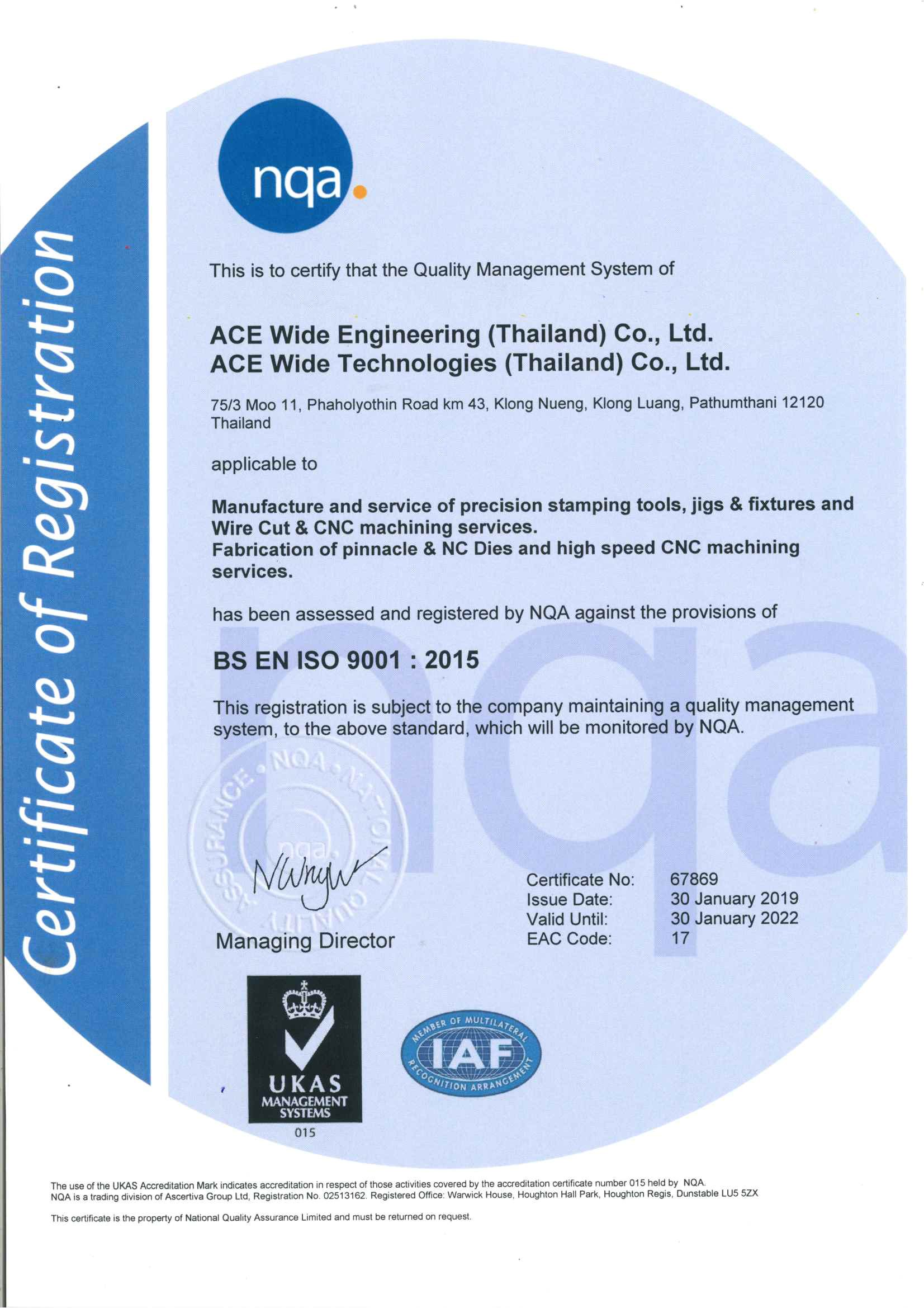Ace Wide Certificate